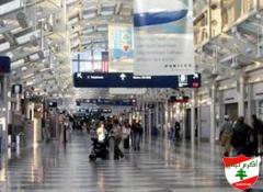 Photo of تمساح في.. المطار